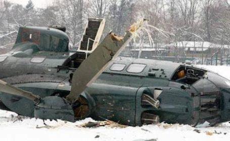 Tunceli'de Helikopter Kazası